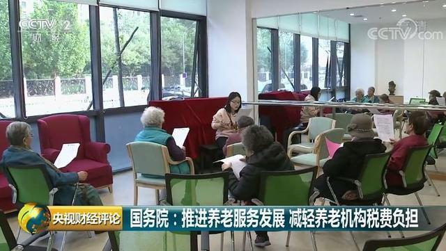 养老服务传来大消息 智慧养老院发展契机
