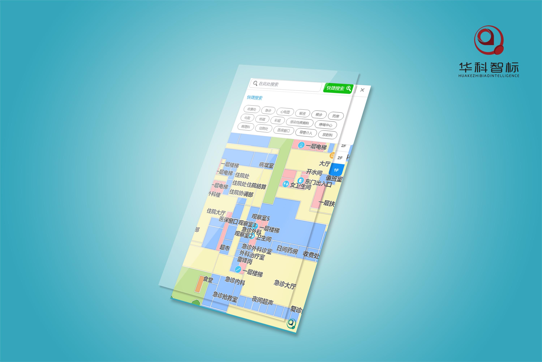 室内导航系统有什么用_室内定位技术相关解析